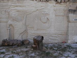 Simboli sacri